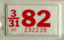 1981 (exp. 3-31-82) sticker, red on white